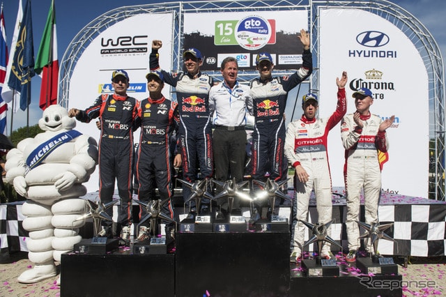 WRC第3戦メキシコの表彰式。