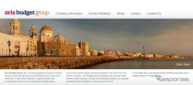エイビス・バジェット・グループの公式サイト