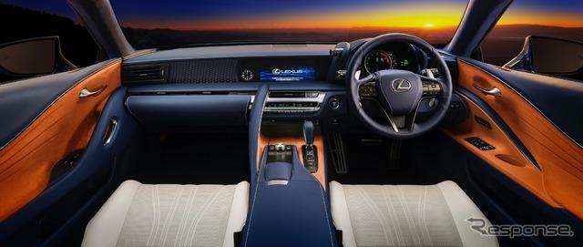 特別仕様車専用内装色 ブリージーブルー