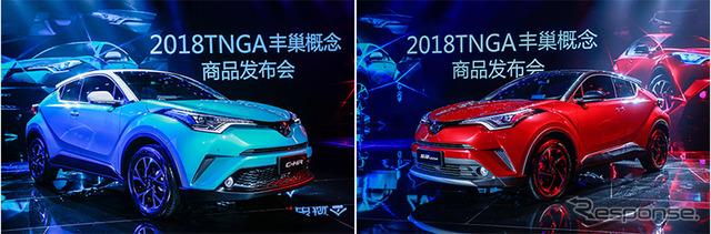 トヨタ C-HR、兄弟車の イゾア とともに中国発売…北京モーターショー2018