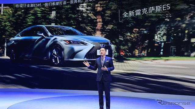 レクサス ES 新型(北京モーターショー2018)