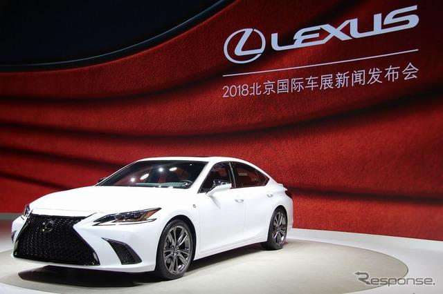 レクサスES新型(北京モーターショー2018)