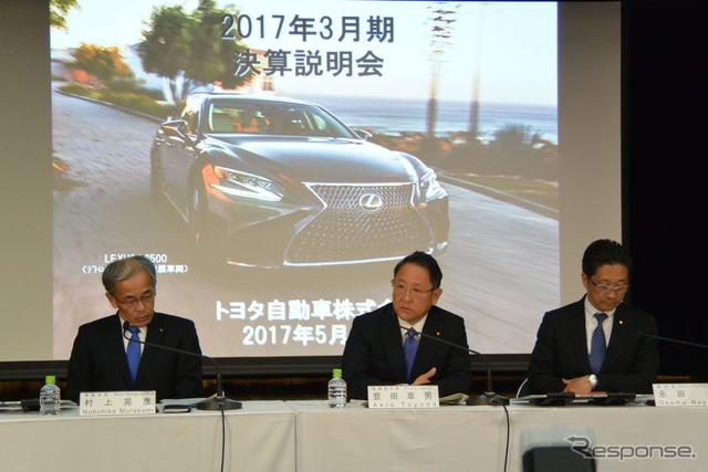 トヨタ自動車 決算会見(2017年3月期)