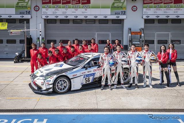 【ニュル24時間】トヨタGAZOOレーシング、SP-Proクラス1位・総合96位で完走