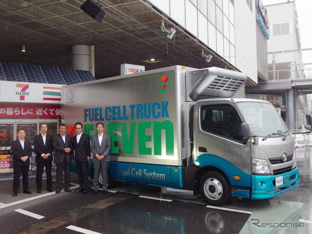 トヨタの燃料電池トラックをセブン-イレブンで使用か
