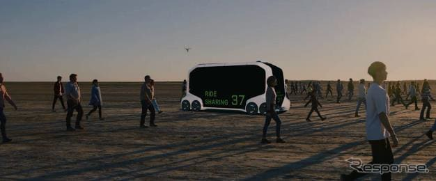 モビリティサービス専用次世代電気自動車 e-Palette