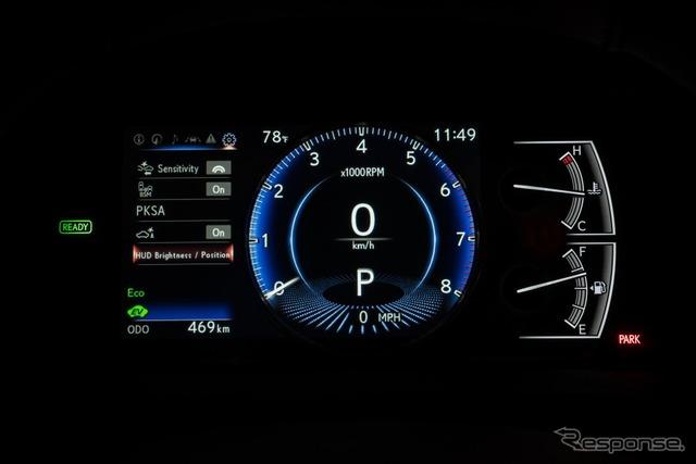 レクサスES新型のハイブリッド「ES 300h」