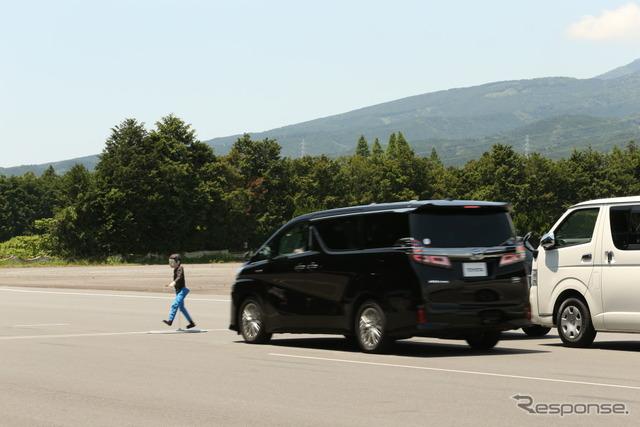 第2世代版 トヨタ・セーフティ・センス 試乗会