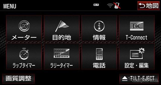 GR T-Connectナビ TOYOTA GAZOO Racing Recorder付(トップメニュー画面)