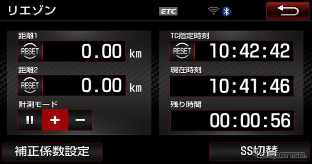 GR T-Connectナビ TOYOTA GAZOO Racing Recorder付(ラリータイマー画面)
