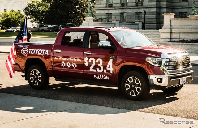 トランプ政権の関税に抗議してワシントンに集結した米トヨタの10工場の従業員と車両