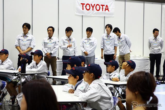 トヨタ、キッズエンジニア2018(パシフィコ横浜、7月27日)