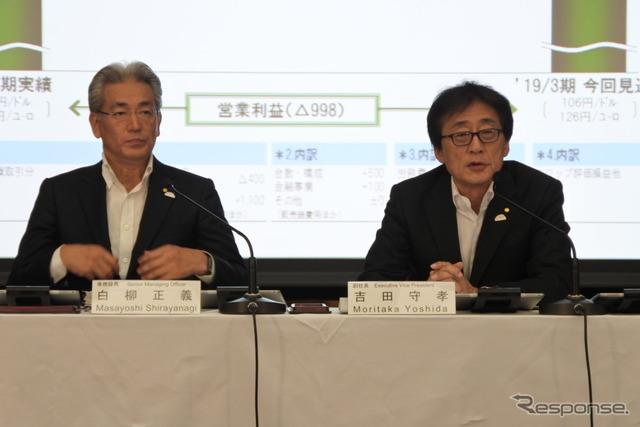トヨタ自動車 2019年3月期第1四半期 決算説明会