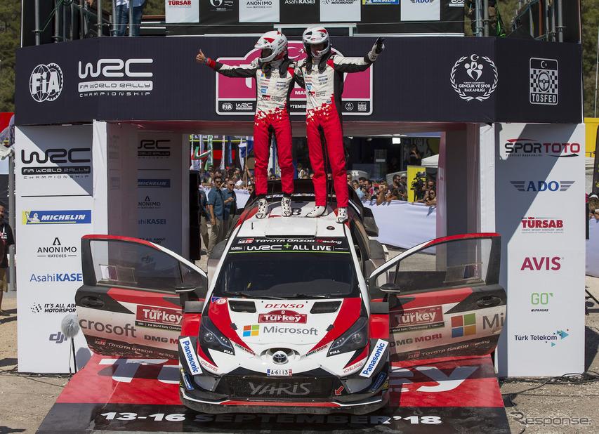 【WRC 第10戦】トルコで1-2フィニッシュ、トヨタ3連勝で今季4勝目…マニュファクチャラー王座争い首位に浮上