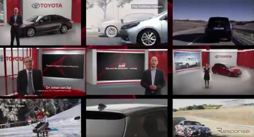 トヨタのパリモーターショー2018のティザーイメージ