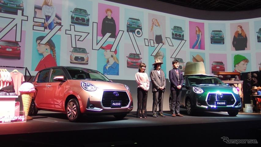 トヨタ・パッソ改良新型発表会ゲスト、向かって左から鈴木奈々とジャングルポケットの3人。