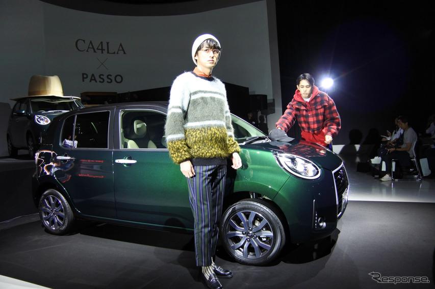 新型パッソ×ファッションブランド コラボキャンペーン 発表会