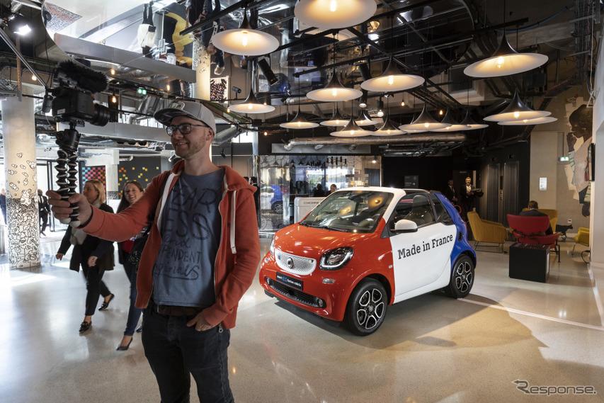 スマートのカーシェアアプリに最新版、買い物支援機能も…パリモーターショー2018
