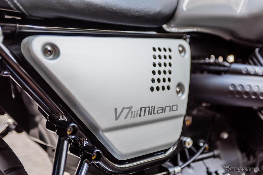 モトグッツィ V7 III ミラノ