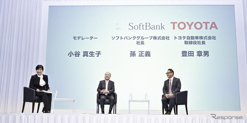 トヨタとソフトバンクが提携を発表(10月4日)