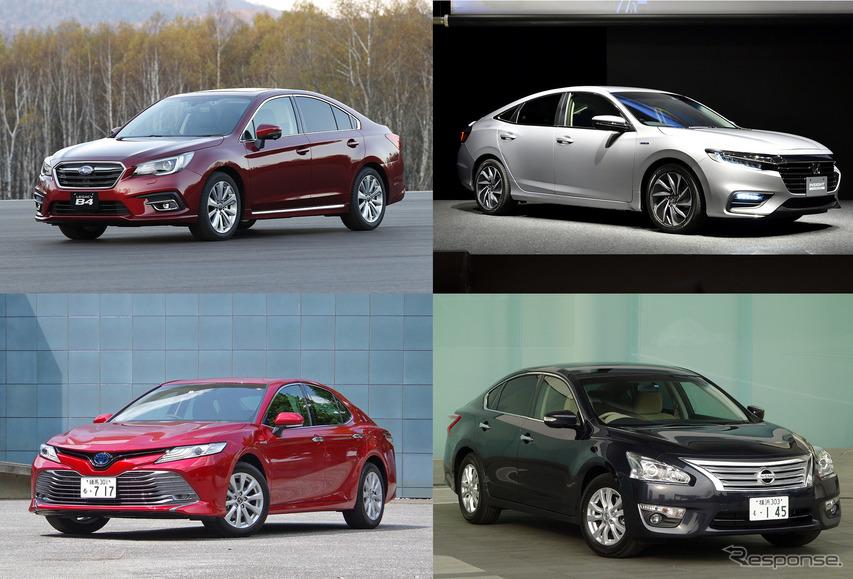 ミドルクラスセダン復権の兆し!? 注目4車種デザイン比較…インサイト、カムリほか