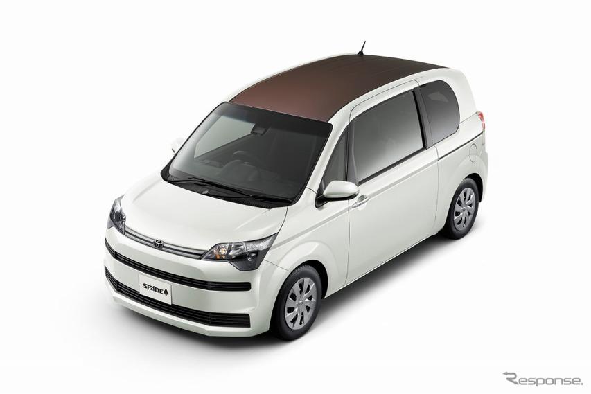 トヨタ スペイド F ノーブルコレクション(ホワイトパールクリスタルシャイン)