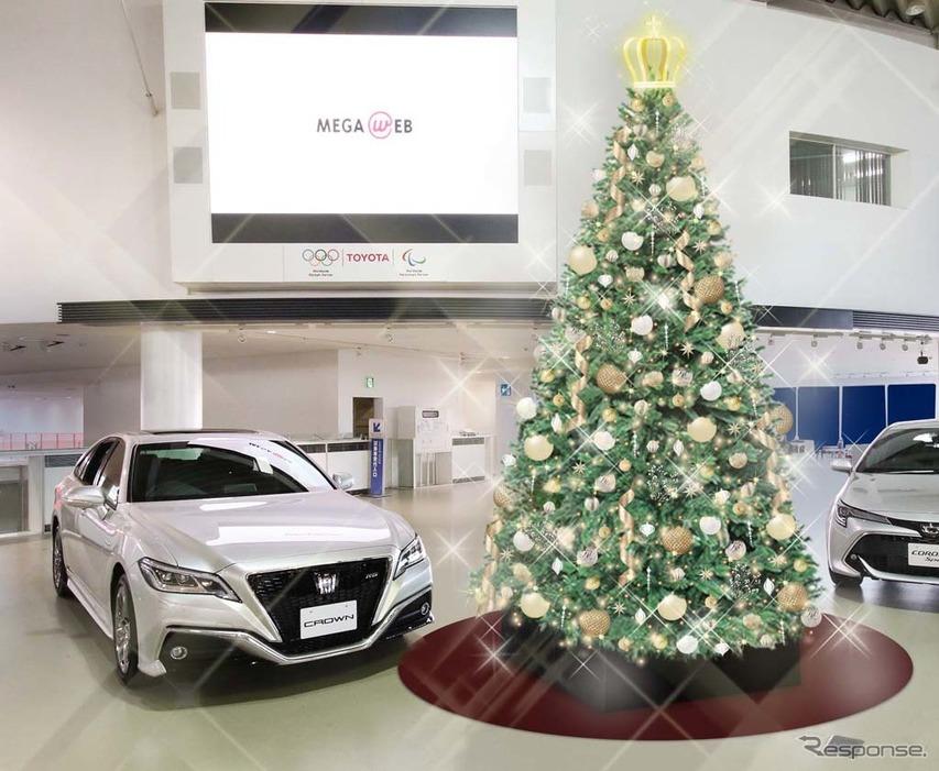 MEGA WEB、クリスマスイルミネーションを実施…ヒストリーガレージでは「昭和の家」 11月21日より