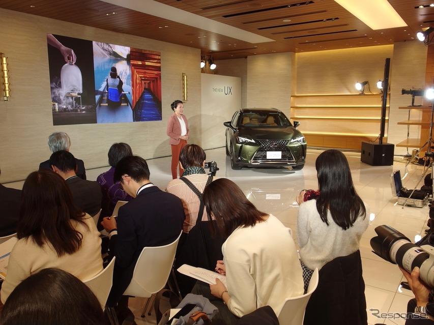 【レクサス UX】コンパクトSUV、日本発売 価格は390万円から…キーワードは「CUE」