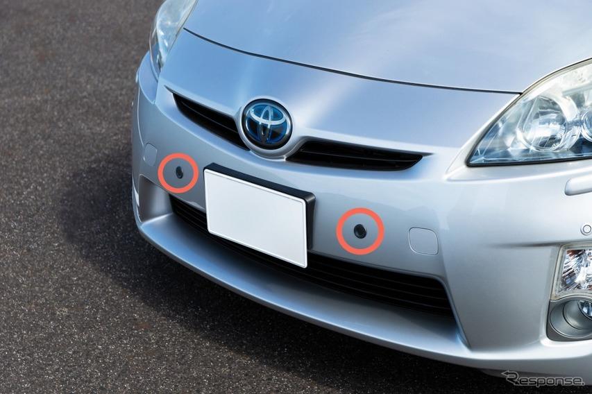トヨタ 踏み間違い加速抑制システム 超音波センサー(前)