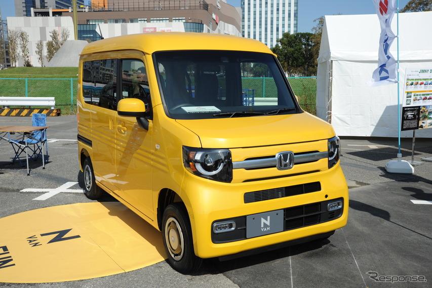 ホンダN-VAN(東京モーターフェス2018)