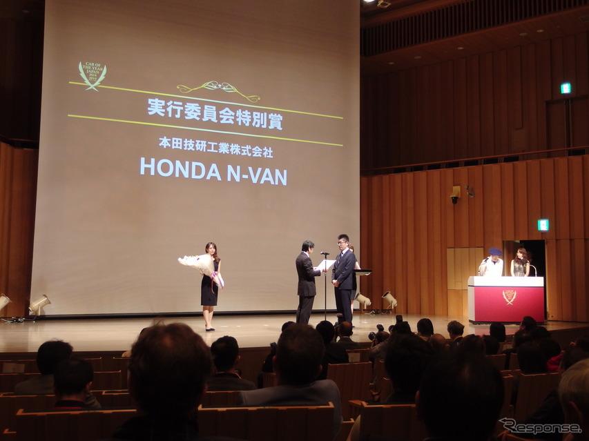 実行委員会特別賞:ホンダN-VAN