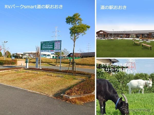 車泊拠点「道の駅おおき」オープン、Wi-Fi自販機でネット環境も提供