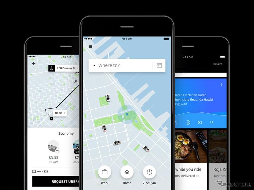 Uber、東北のタクシー会社3社と配車サービスで協業 2019年1月より順次スタート