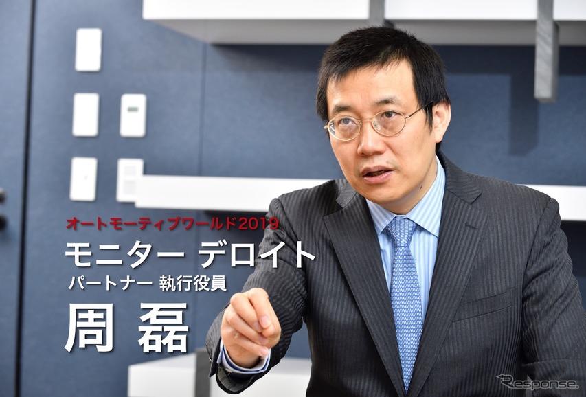 グローバル視点と、地域密着の重要性 日本の自動運転が進むべき道は[オートモーティブワールド2019]