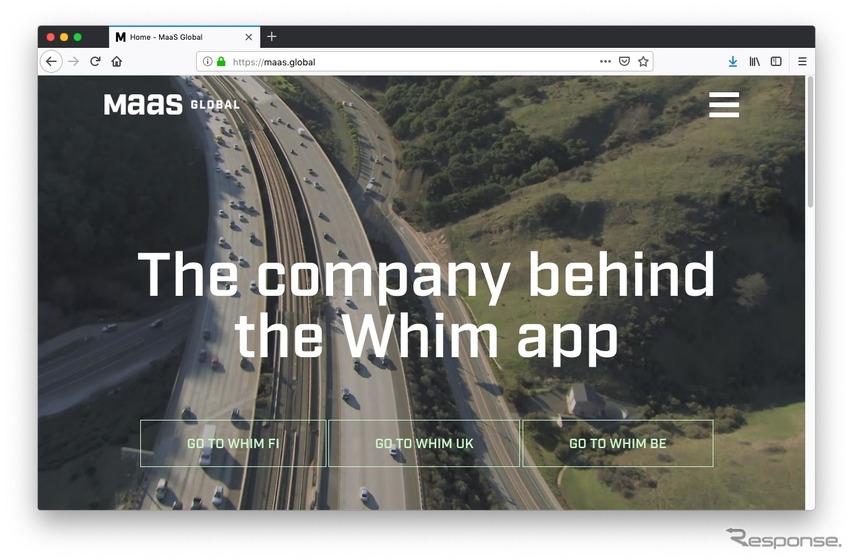 MaaSグローバルのホームページ