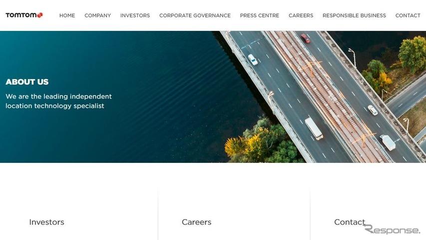 デンソー、自動運転車向けプラットフォーム共同開発…デジタル地図のトムトムと提携