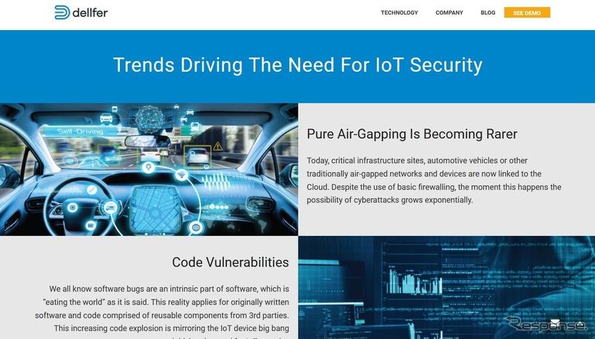 デンソー、コネクトカーや自動運転車向けサイバーセキュリティ技術を発表へ…CES 2019