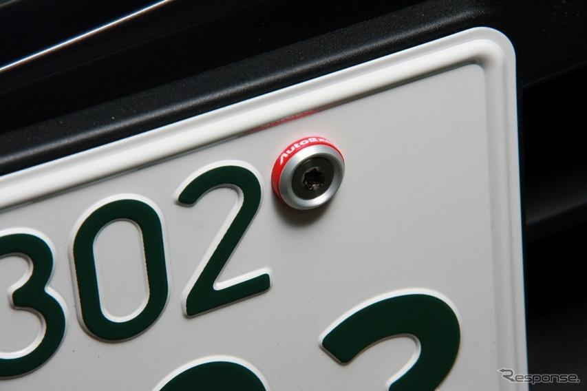 オートエクゼ マツダ車用チタンナンバーボルト