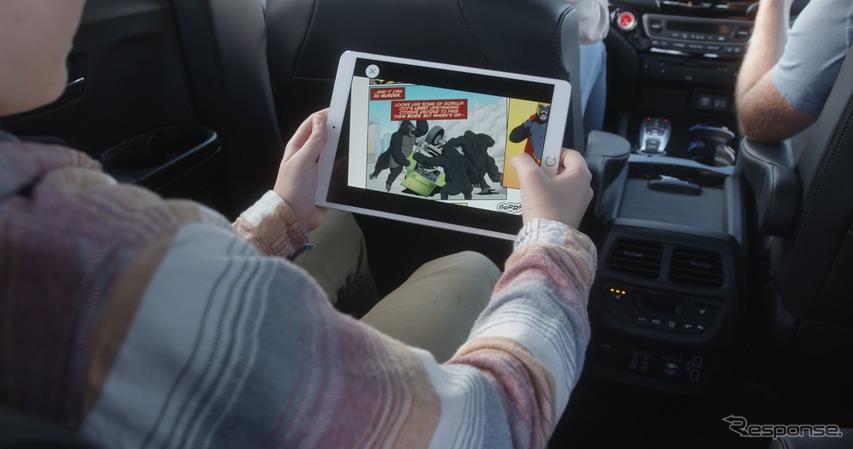 ホンダの新たなコネクトテッドサービス、「ホンダ・ドリーム・ドライブ」