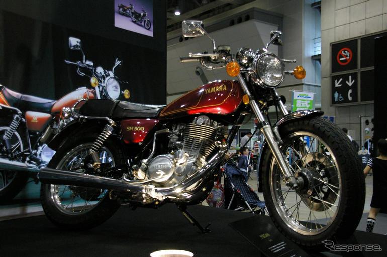 ヤマハSR500(参考画像)