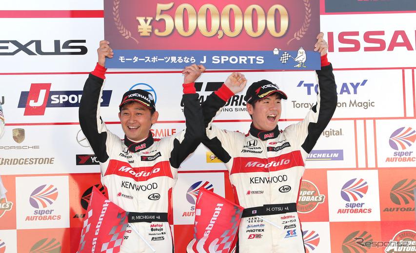 2018年、道上(左)は大津弘樹(右)と組んでSUPER GT/GT300を戦った。