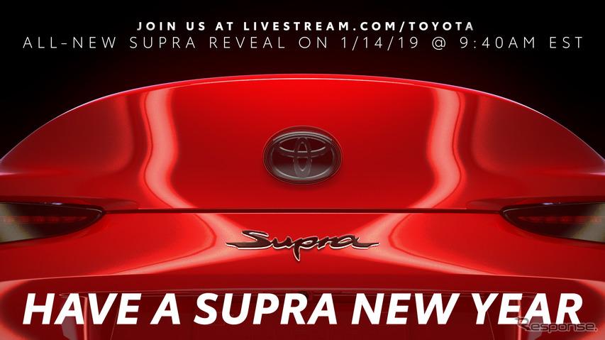 トヨタ スープラ 新型、ティザーイメージ…デトロイトモーターショー2019で発表へ