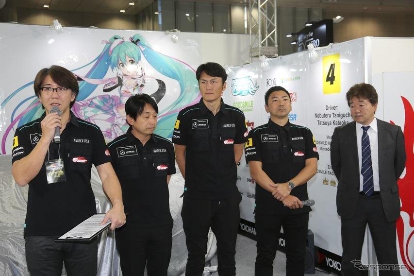 グッドスマイルレーシング初音ミクSUPER GT(東京オートサロン2019)