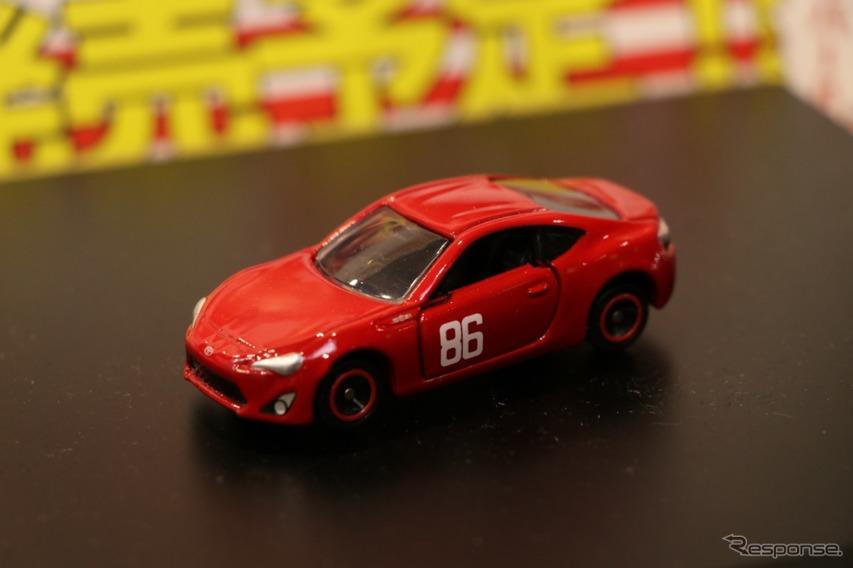 MFゴーストブースには登場するトヨタ86のトミカも登場。