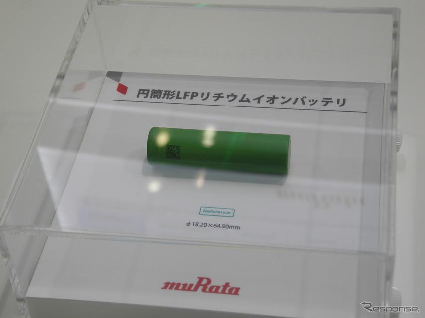 円筒形リチウムイオン電池