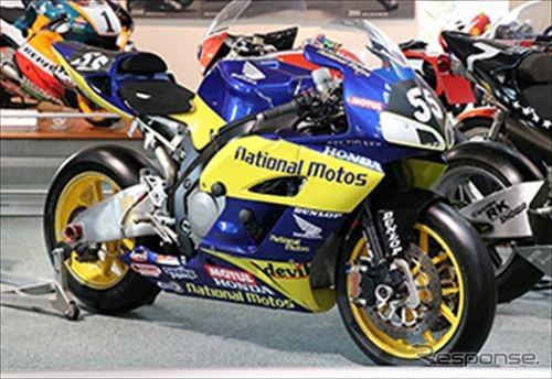 Honda CBR1000RR(2006年)フレデリック・プロター/オリビエ・フォー/ダニエル・リバルル・マン24時間耐久ロードレース優勝