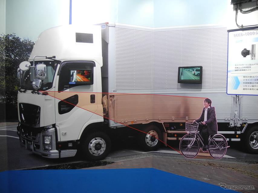 パル技研の大型トラック専用巻き込み事故防止システム「SEES-1000」
