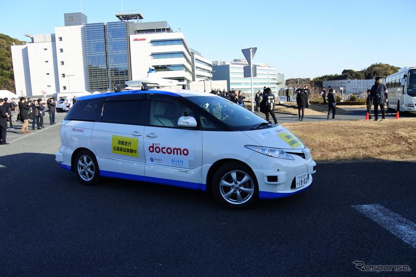 ヨコスカ×スマートモビリティ・チャレンジ2019開催…自動運転レベル4公道デモも