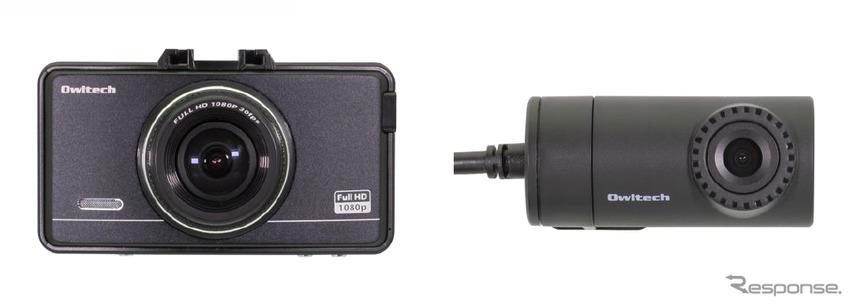 オウルテック ドライブレコーダー「OWL-DR801G-2C」(参考画像)