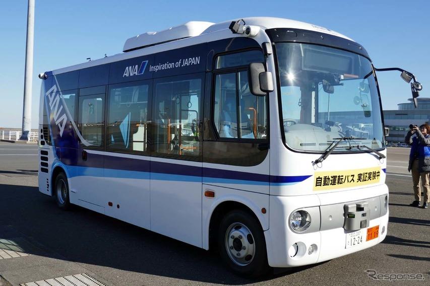 実験には日野の小型バス「ポンチョ」が使われた